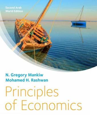 Principles of Economics: Arab World Edition (Paperback)