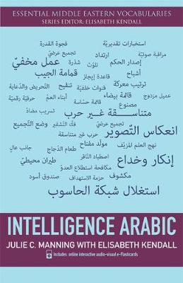 Intelligence Arabic (Paperback)