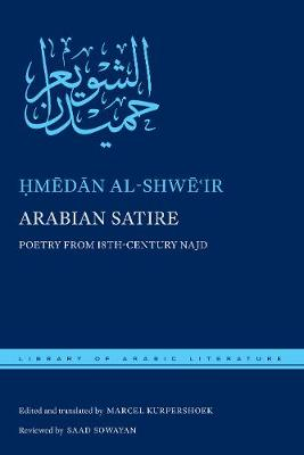 Arabian Satire: Poetry from 18th-Century Najd - Library of Arabic Literature (Hardback)