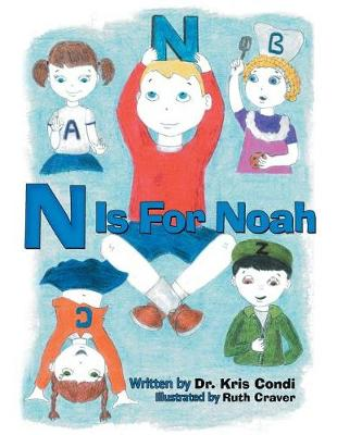 N Is for Noah (Paperback)