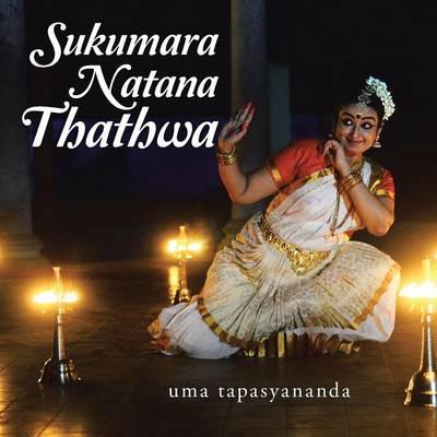 Sukumara Natana Thathwa (Paperback)