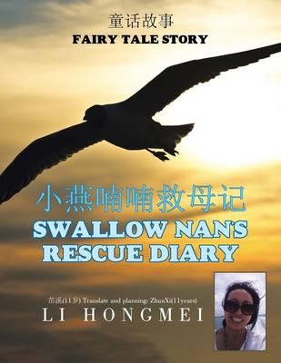 小燕喃喃救母记: Swallow Nan's Rescue Diary (Paperback)