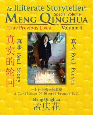 An Illiterate Storyteller: Meng Qinghua: Volume 4 (Special Volume) (Paperback)
