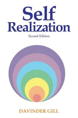 Self Realization (Paperback)