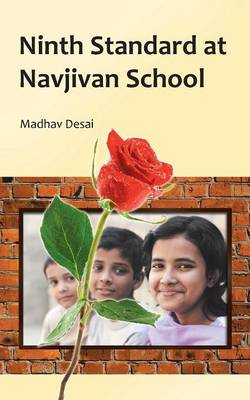 Ninth Standard at Navjivan School (Paperback)
