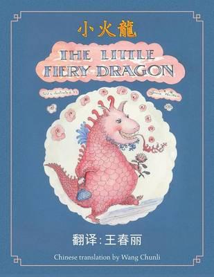 The Little Fiery Dragon (Paperback)
