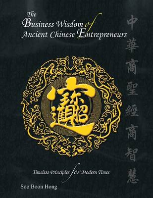 The Business Wisdom of Ancient Chinese Entrepreneurs: Timeless Principles for Modern Times (Paperback)