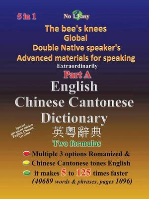 English Chinese Cantonese Dictionary (Paperback)