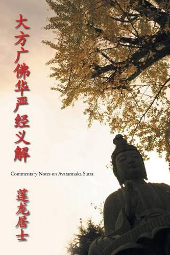 Commentary Notes on Avatamsaka Sutra (Paperback)