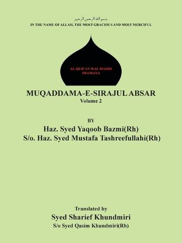 Muqaddama-e-sirajul Absar (Paperback)