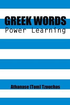 Greek Words: Power Learning (Paperback)