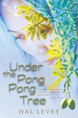 Under the Pong Pong Tree (Paperback)