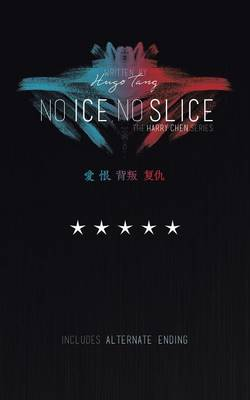 No Ice, No Slice (Paperback)