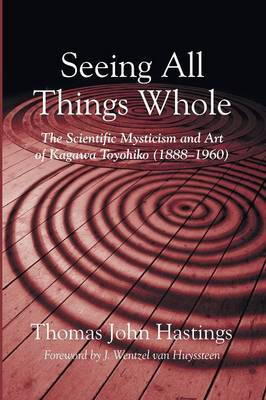 Seeing All Things Whole (Paperback)