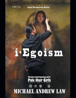 Iegoism (Paperback)