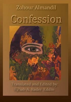 Confession (Hardback)
