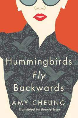 Hummingbirds Fly Backwards (Paperback)