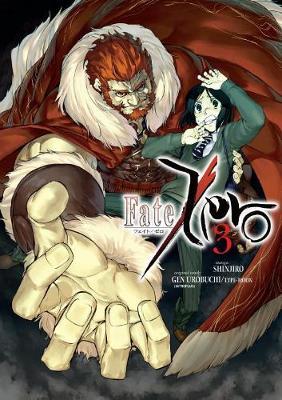 Fate / Zero Volume 3 (Paperback)