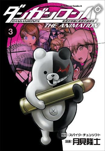 Danganronpa: The Animation Volume 3 (Paperback)