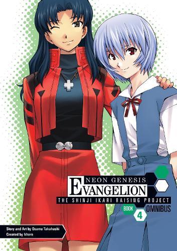 Neon Genesis Evangelion: The Shinji Ikari Raising Project Omnibus Volume 4 (Paperback)