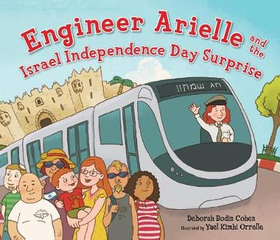 Engineer Arielle and the Israel Independence Day Surprise (Paperback)