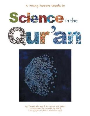 Science in the Qur'an (Paperback)