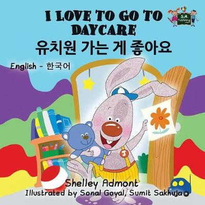 I Love to Go to Daycare: English Korean Bilingual Edition - English Korean Bilingual Collection (Paperback)