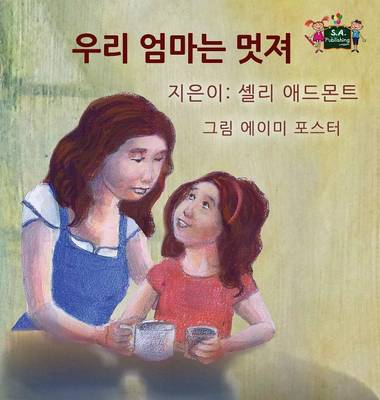 My Mom Is Awesome: Korean Edition - Korean Bedtime Collection (Hardback)