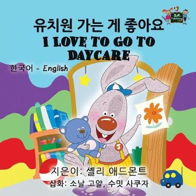 I Love to Go to Daycare: Korean English Bilingual Edition - Korean English Bilingual Collection (Paperback)