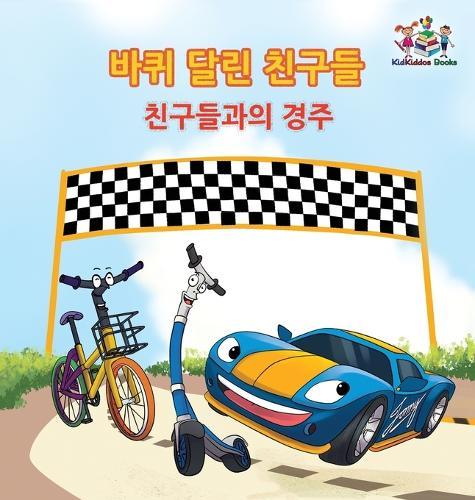 The Friendship Race (The Wheels) Korean Book for kids: Korean language children's book - Korean Bedtime Collection (Hardback)