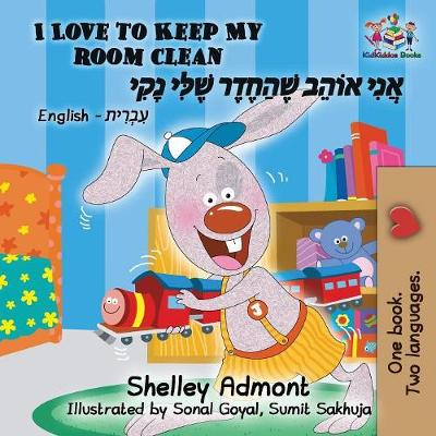 I Love to Keep My Room Clean (Bilingual Hebrew Book for Kids): English Hebrew Children's Book - English Hebrew Bilingual Collection (Paperback)