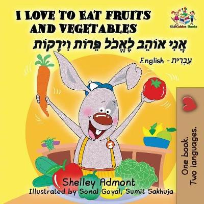 I Love to Eat Fruits and Vegetables (English Hebrew Book for Kids): Bilingual Hebrew Children's Book - English Hebrew Bilingual Collection (Paperback)
