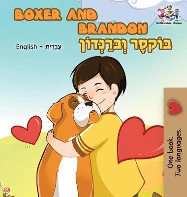 Boxer and Brandon: English Hebrew Bilingual - English Hebrew Bilingual Collection (Hardback)