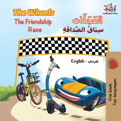 The Wheels the Friendship Race: English Arabic - English Arabic Bilingual Collection (Paperback)