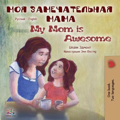 My Mom is Awesome: Russian English Bilingual Book - Russian English Bilingual Collection (Paperback)
