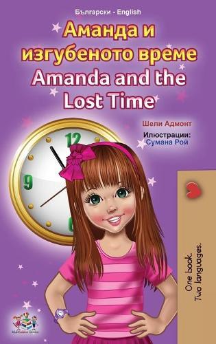 Amanda and the Lost Time (Bulgarian English Bilingual Book for Kids) - Bulgarian English Bilingual Collection (Hardback)