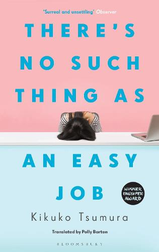 There's No Such Thing as an Easy Job (Paperback)