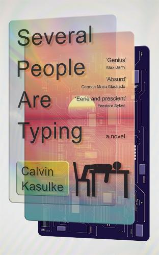 Several People Are Typing (Hardback)