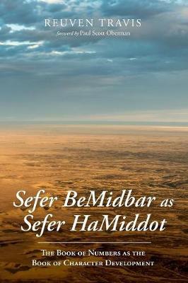 Sefer Bemidbar as Sefer Hamiddot (Paperback)