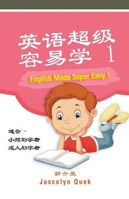English Made Super Easy 1 (Paperback)