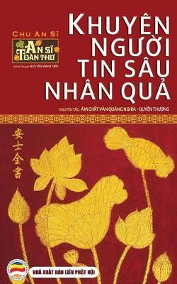 Khuy�n Người Tin S�u Nh�n Quả - Quyển Thượng: An Sĩ To�n Thư - Tập 1 - Sĩ Toan Thư 1 (Paperback)