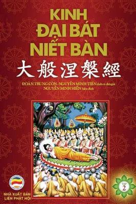 Kinh Đại Bat Niết Ban - Tập 2: Tu Quyen 11 Den Quyen 20 - Ban in Nam 2017 - Kinh Đại Bat Niết Ban 2 (Paperback)