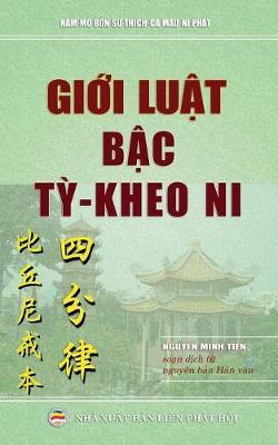Giới Luật Bậc Tỳ Kheo Ni: Đ m-V -đức Bộ - Tứ Phần Luật Tỳ-Kheo Ni Giới Bổn (Paperback)