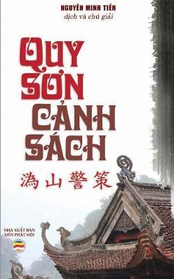 Quy Sơn Cảnh Sach: Bai Văn Cảnh Sach Của Tổ Quy Sơn (Paperback)