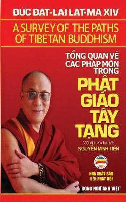 Tổng Quan Về C c Ph p M n Trong Phật Gi o T y Tạng (Song Ngữ Anh Việt): Bản in Năm 2017 (Paperback)