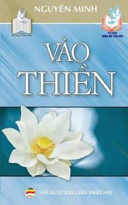 V o Thiền: Bản in Năm 2017 (Paperback)