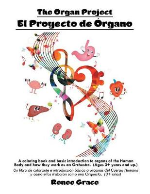 The Organ Project (Paperback)
