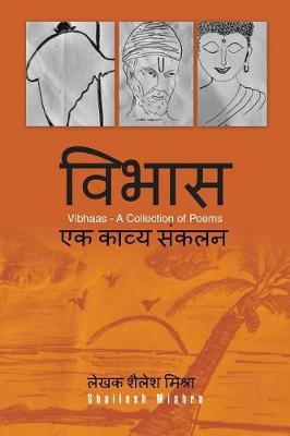 Vibhaas: A Collection of Poems (Paperback)