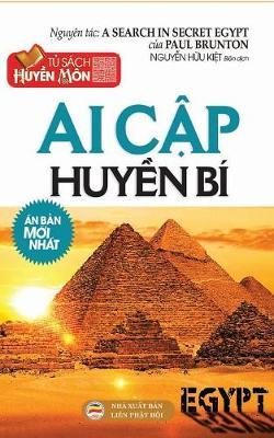 AI Cập Huyền Bi: Bản in Năm 2017 (Paperback)