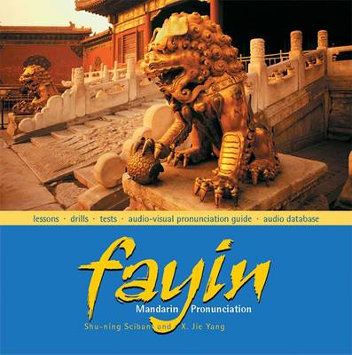 Fayin: Mandarin Pronunciation (CD-ROM)